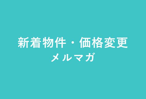 スター・マイカレジデンスメンバーズクラブ