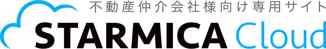 不動産仲介会社様向け専用サイト「STARMICA Cloud」