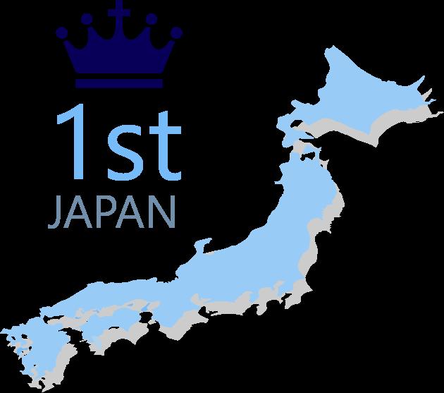 1st JAPAN